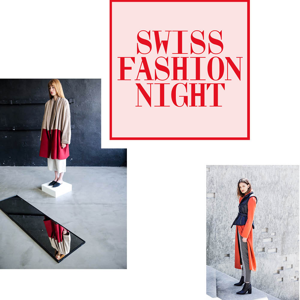 SWISS FASHION NIGHT: NEW TALENT IN THE EMBASSY